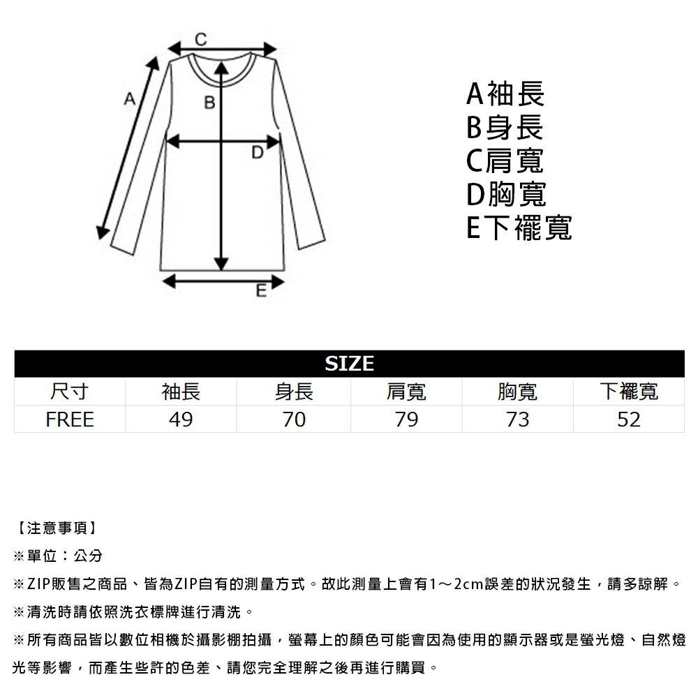 麻花針織衫 寬版 3
