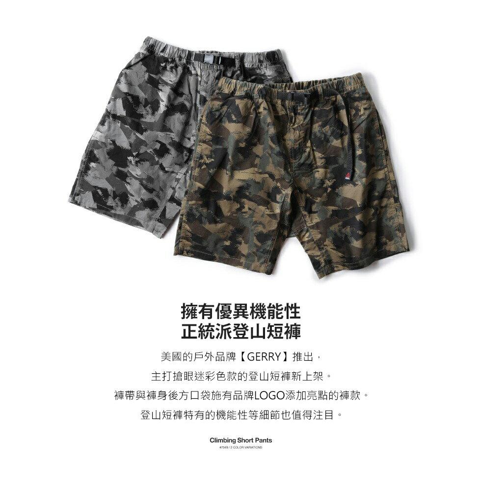登山短褲 迷彩 8