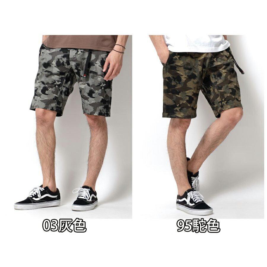 登山短褲 迷彩 2