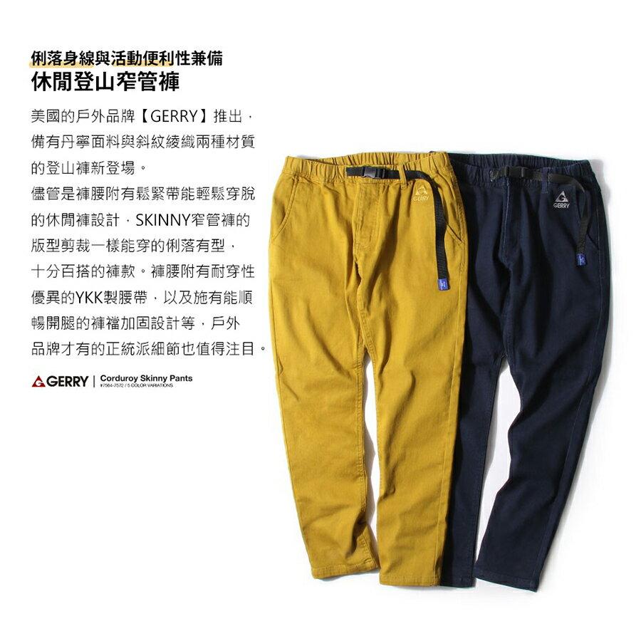 窄管休閒登山褲 丹寧 / 斜紋織 5