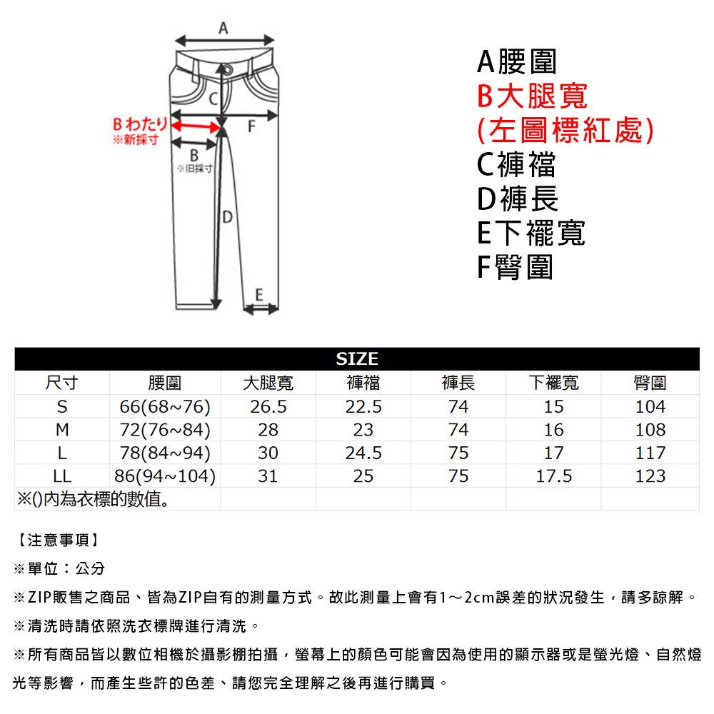 窄管休閒登山褲 丹寧 / 斜紋織 3