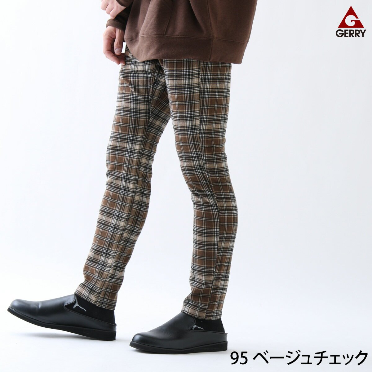 【現貨】 攀岩長褲 窄管 0