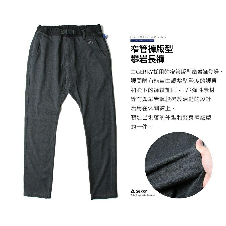 【現貨】 攀岩長褲 窄管 5
