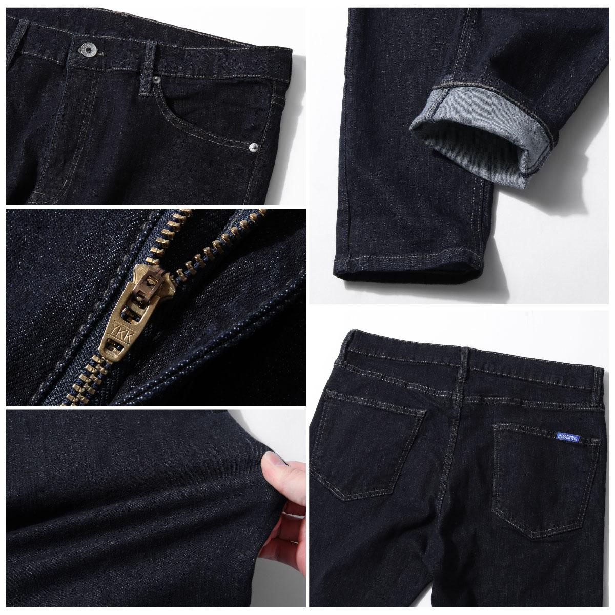 經典丹寧窄管褲 伸縮彈性 4
