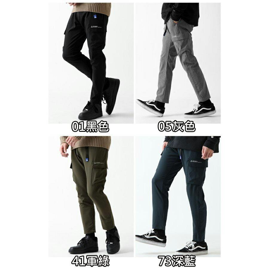 【New】ZIP 工裝長褲 GERRY 2