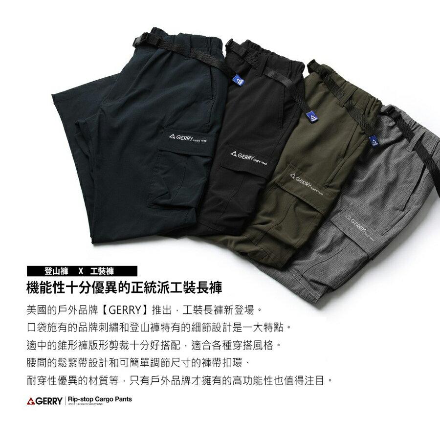 【New】ZIP 工裝長褲 GERRY 6