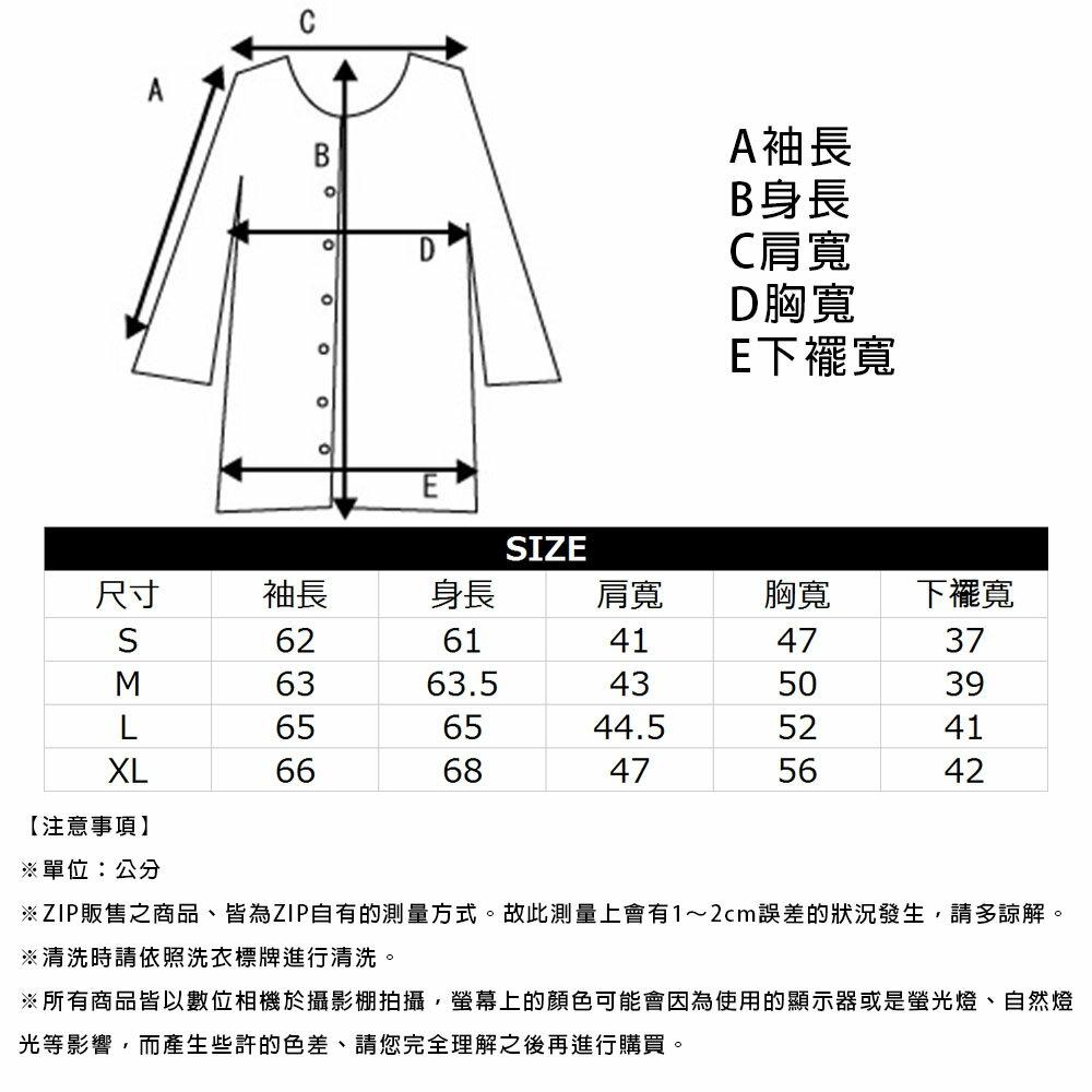 開襟外套 純棉 4