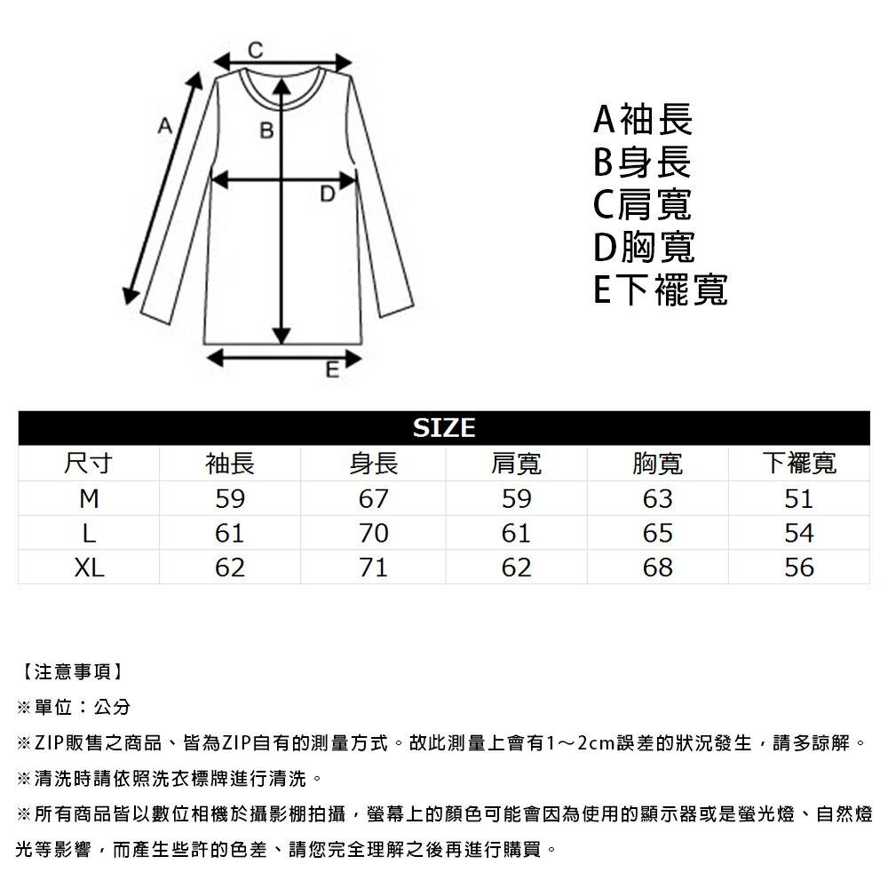仿羊絨運動衫 寬版 3