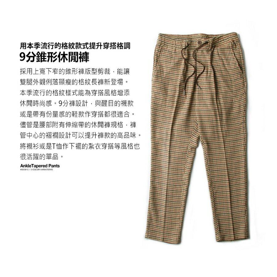 格紋9分錐形休閒褲 鬆緊帶 5