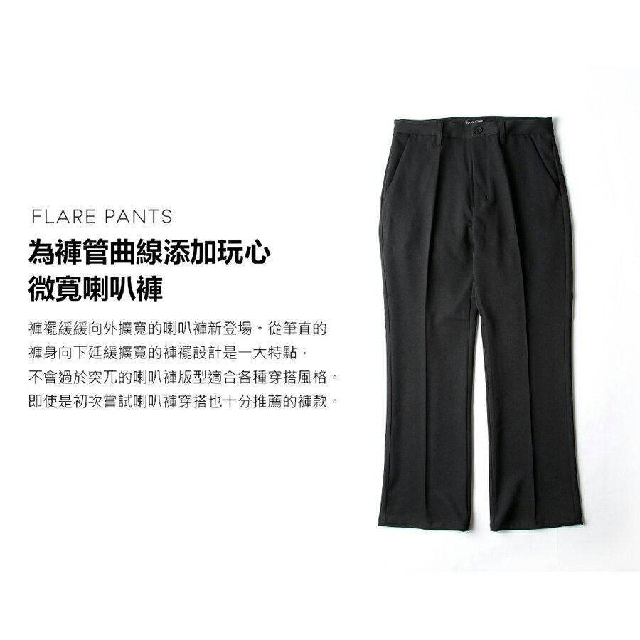 微寬喇叭褲 伸縮彈性 5