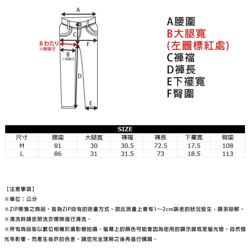 ZIP 休閒廚師褲 滿版花紋 3