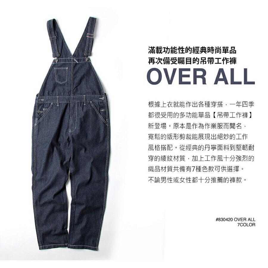 美式休閒吊帶褲 斜紋織 / 丹寧 7