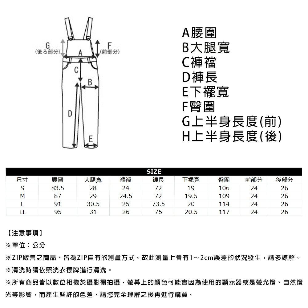 美式休閒吊帶褲 斜紋織 / 丹寧 4