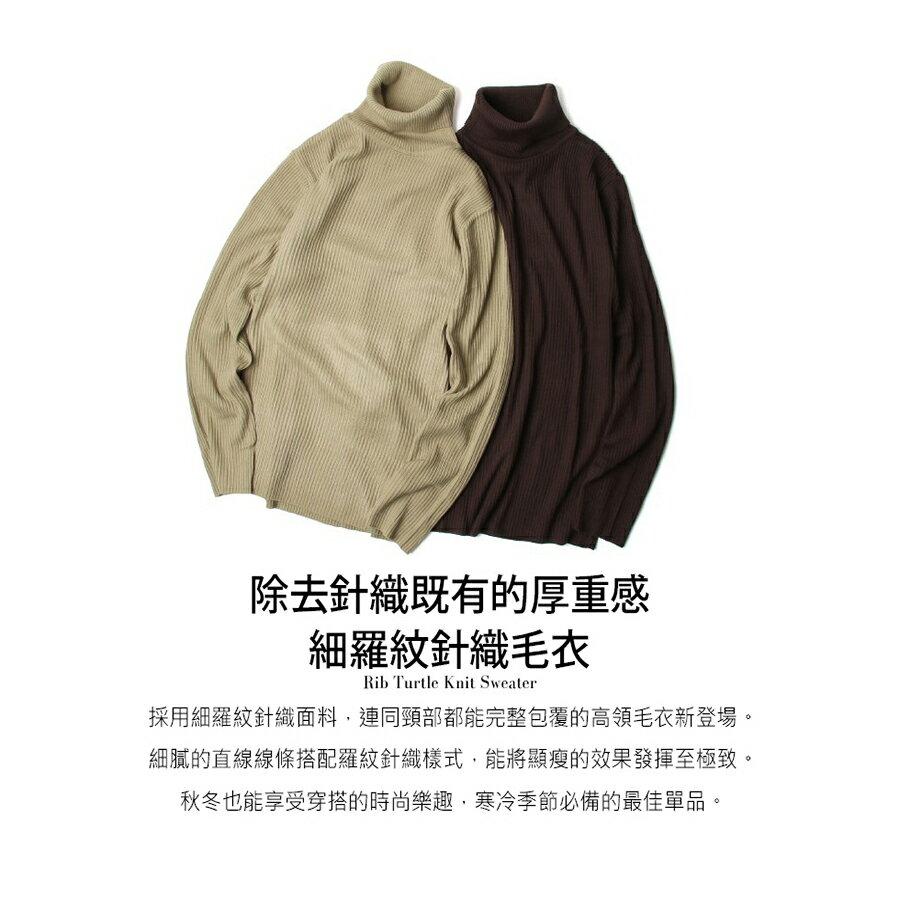 針織衫 高領毛衣 5