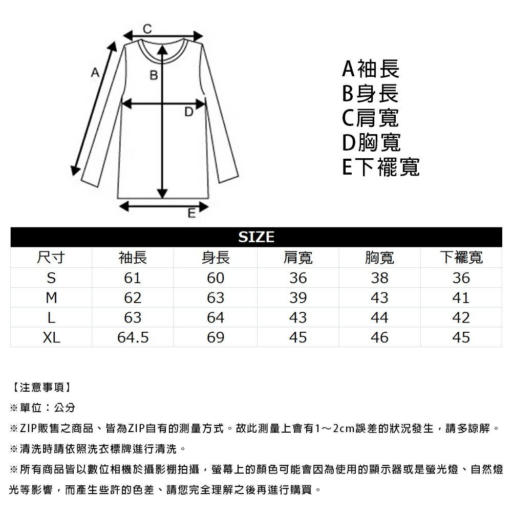 針織衫 高領毛衣 3