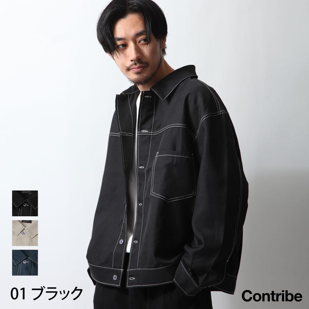 寬版外套襯衫 0
