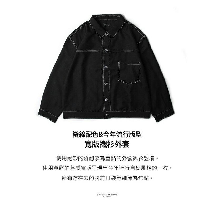 寬版外套襯衫 5