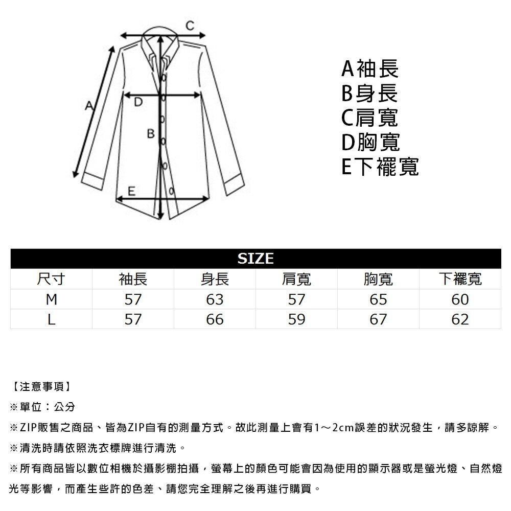 寬版外套襯衫 3