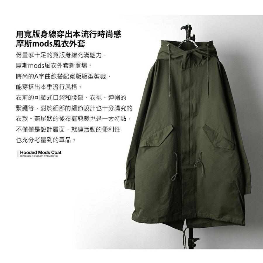 【New】ZIP 摩斯MODS風衣外套 5