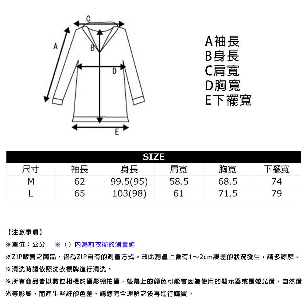【New】ZIP 摩斯MODS風衣外套 3