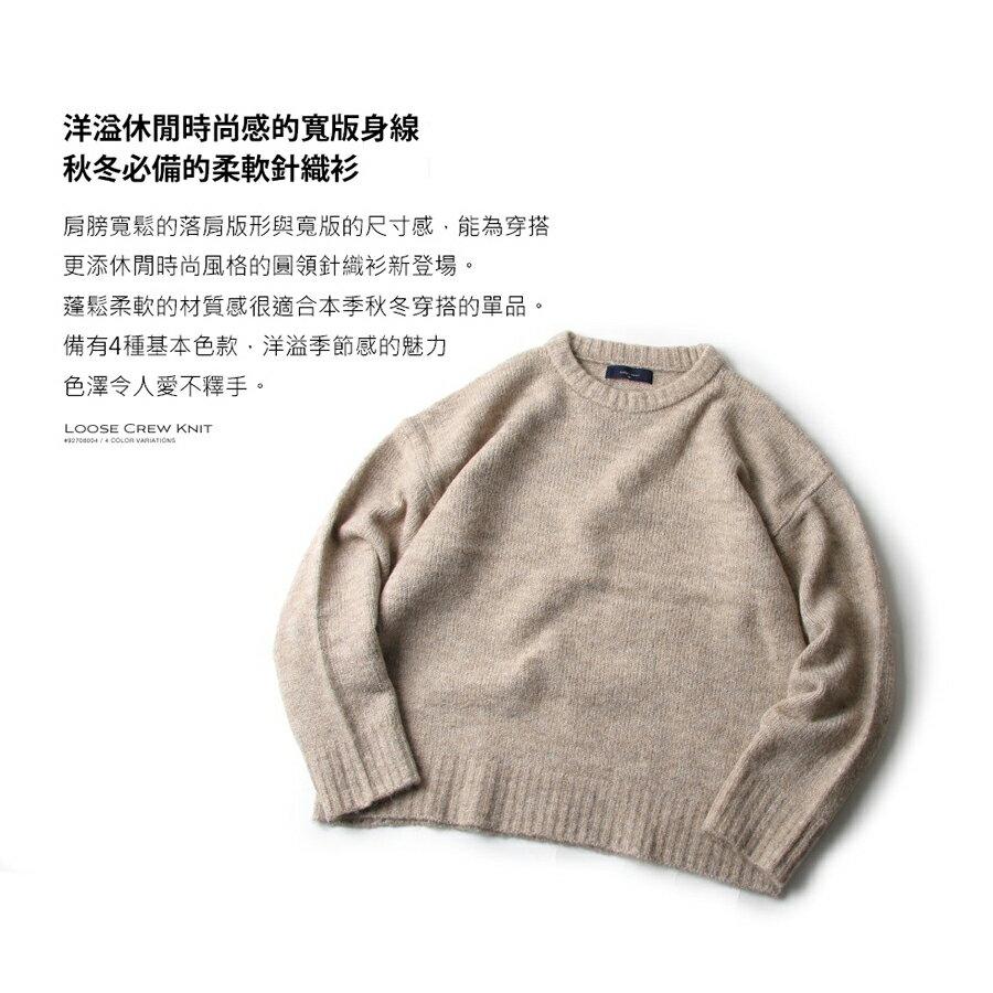 素色針織衫 寬版 5