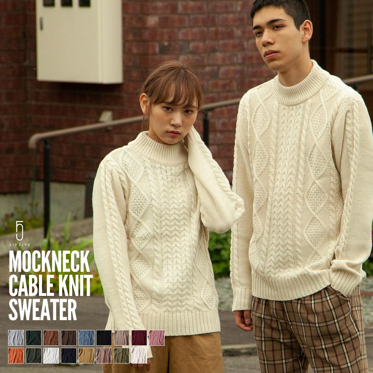 麻花編織針織毛衣 中高領 MF這樣變型男特別曝光款 0