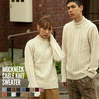麻花編織針織毛衣 中高領 MF這樣變型男特別曝光款-ZIP-潮流男裝