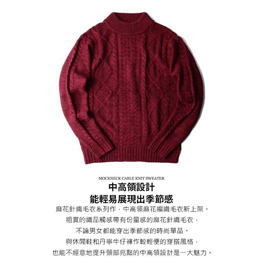 麻花編織針織毛衣 中高領 MF這樣變型男特別曝光款 6