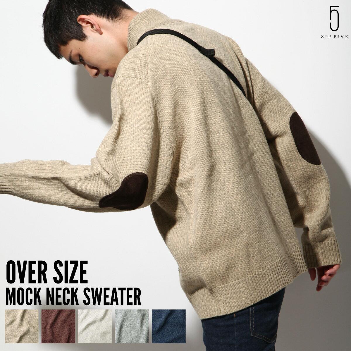 寬版針織毛衣 OVERSIZE 0