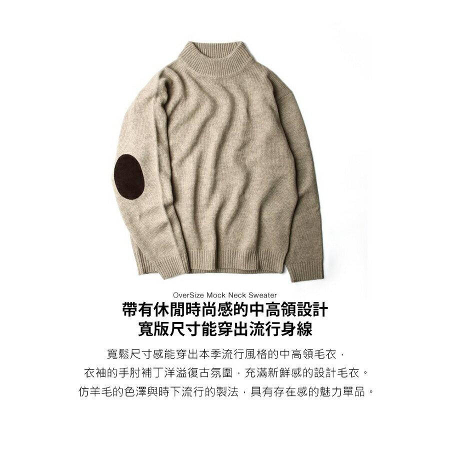 寬版針織毛衣 OVERSIZE 5