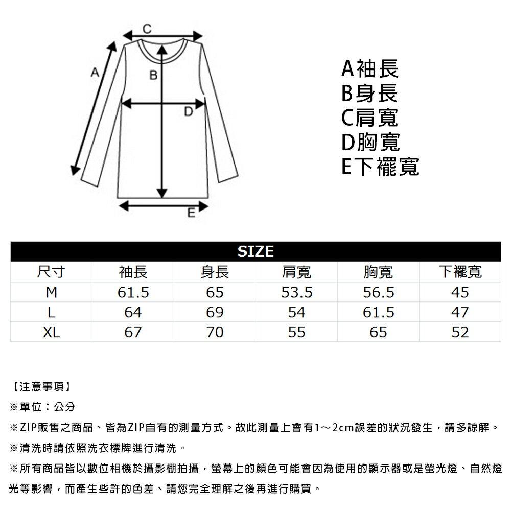 寬版針織毛衣 OVERSIZE 3