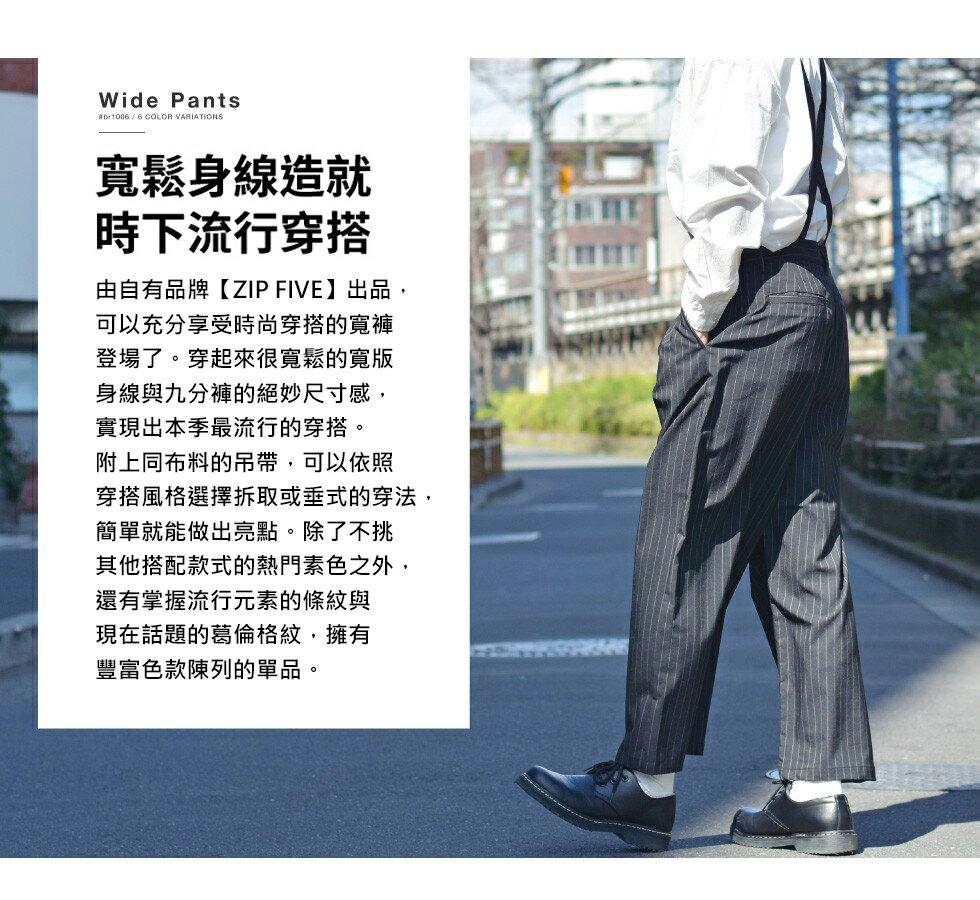 西裝寬褲 彈性 8