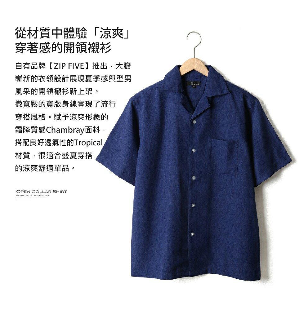 短袖開襟襯衫 休閒衫 8