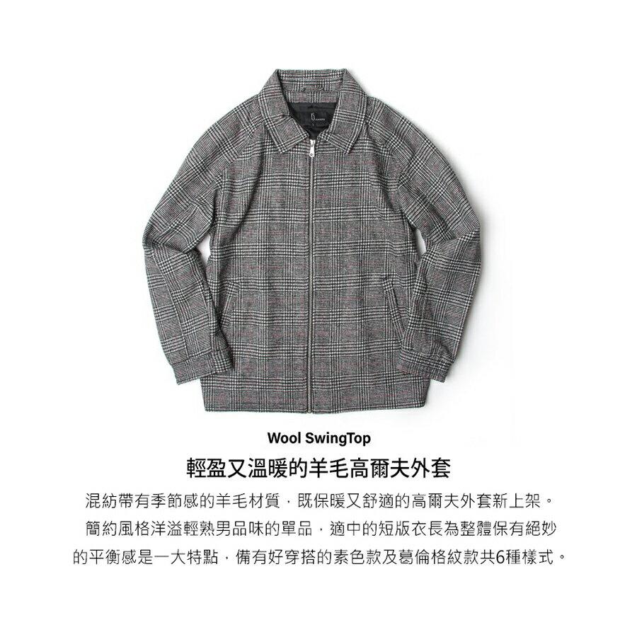 羊毛高爾夫外套 6