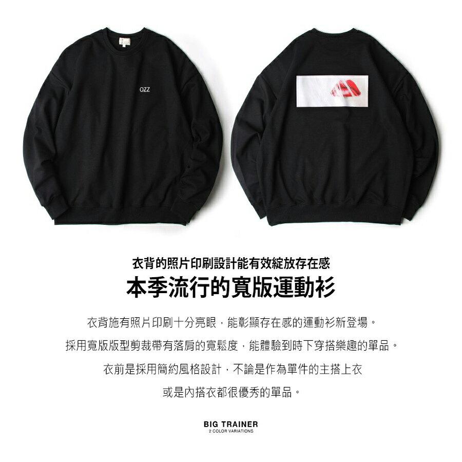 寬版運動衫 照片印刷設計 5