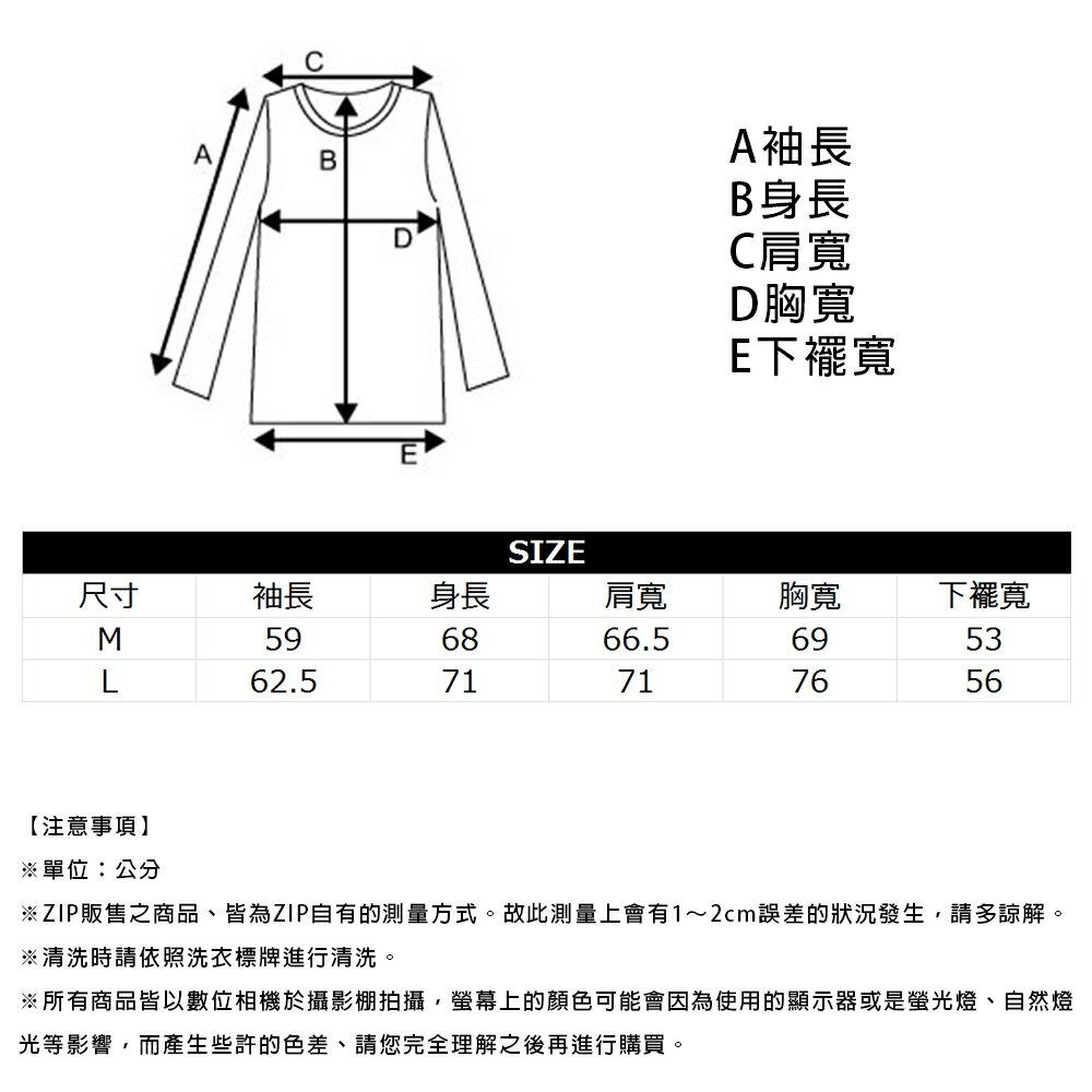 寬版運動衫 照片印刷設計 3