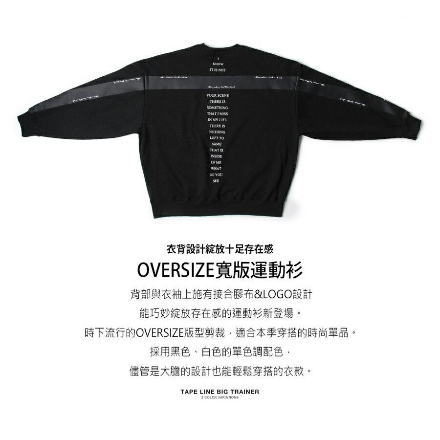 寬版運動衫 LOGO設計 5