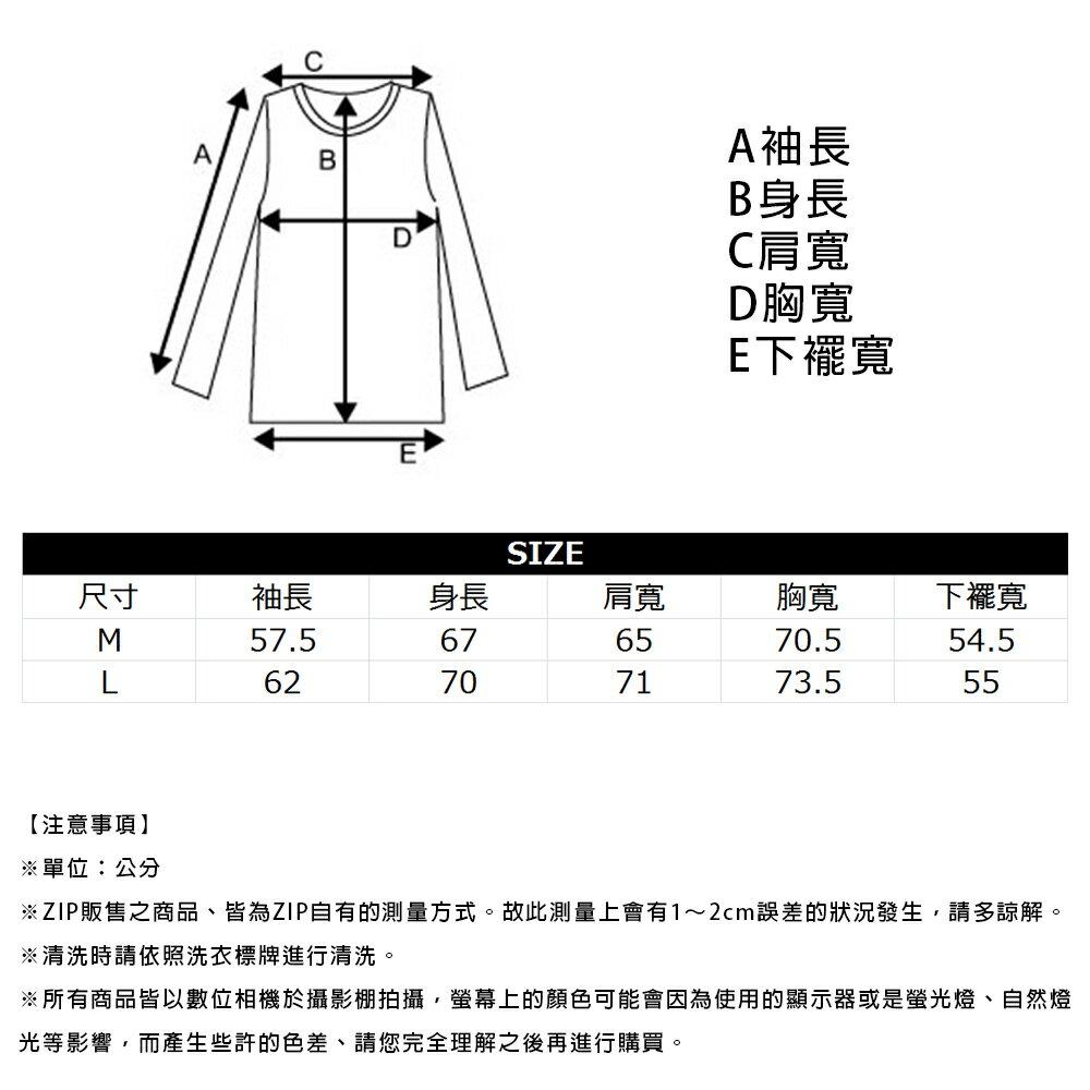 寬版運動衫 LOGO設計 3