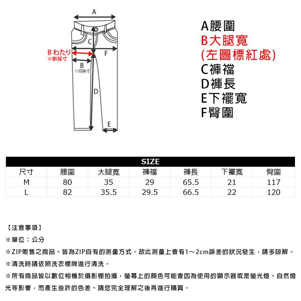 燈芯絨休閒長褲 寬版 3