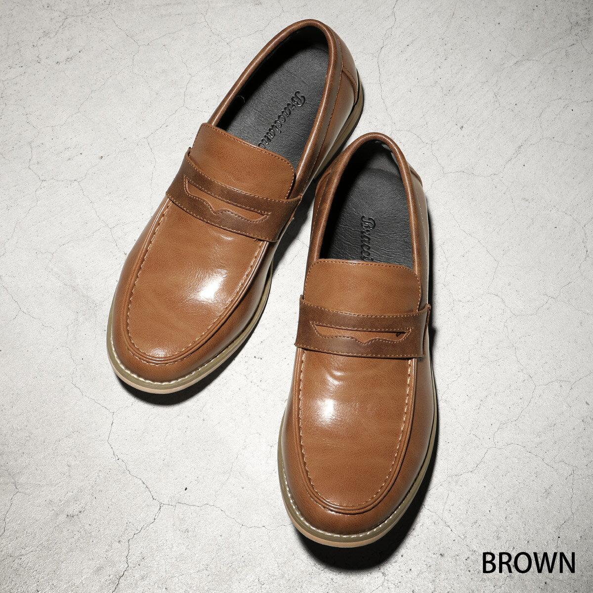 素色皮鞋 樂福鞋 2