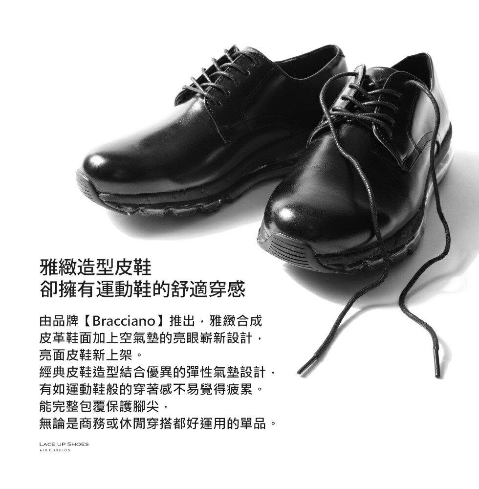 皮鞋 氣墊鞋 8