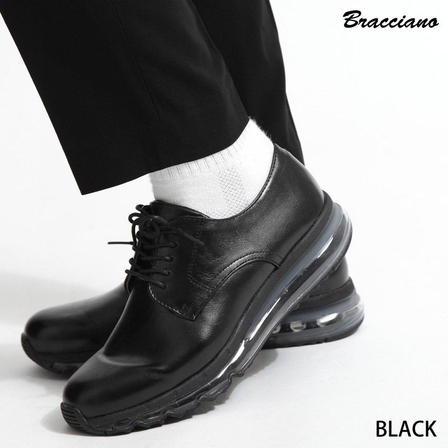 皮鞋 氣墊鞋 0