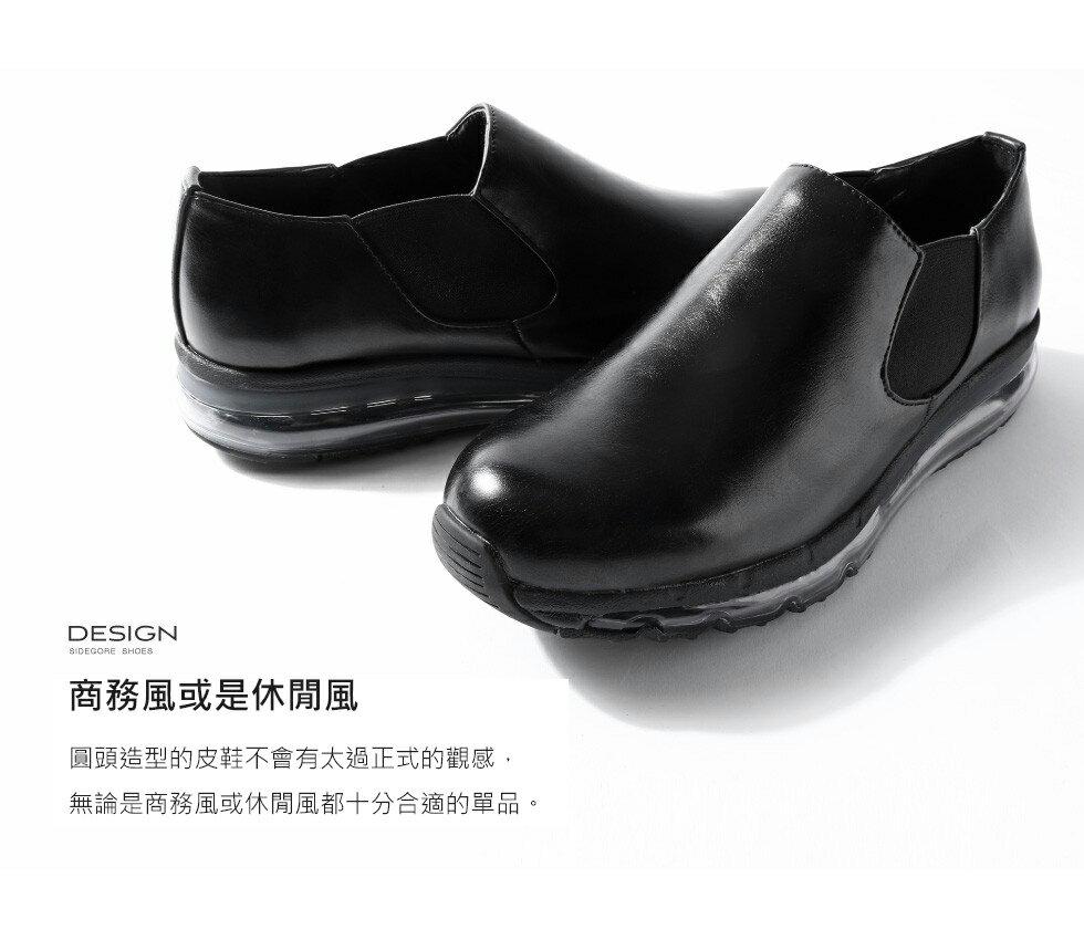 氣墊皮鞋 休閒鞋 8