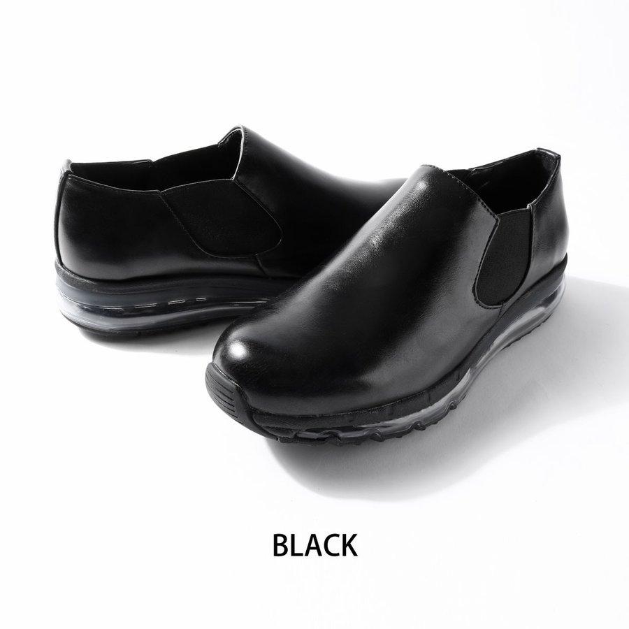 氣墊皮鞋 休閒鞋 1
