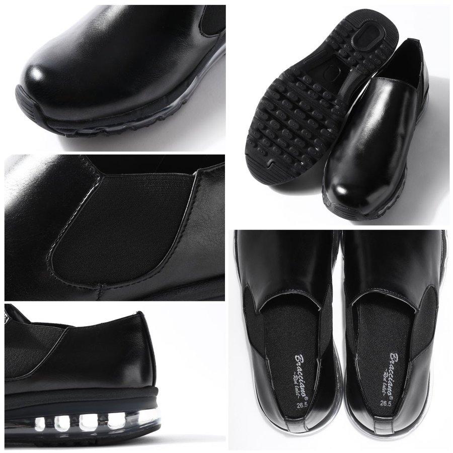 氣墊皮鞋 休閒鞋 2