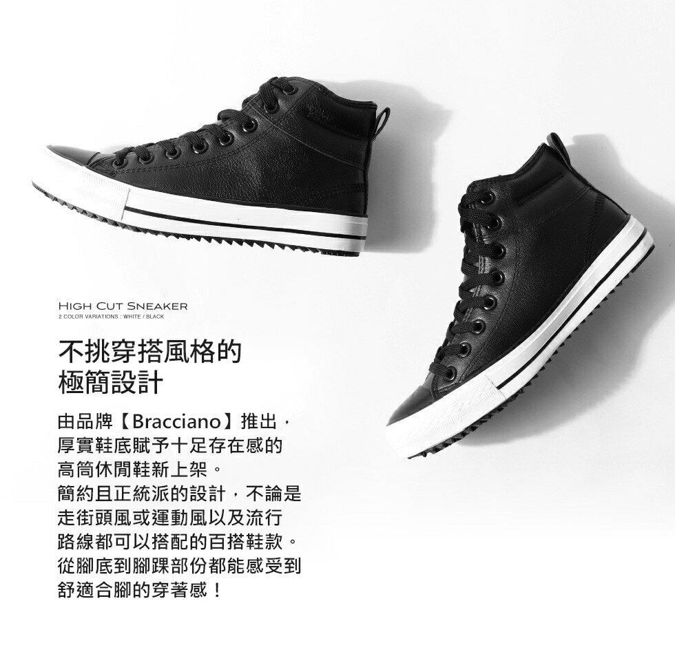 高筒休閒鞋 厚底 8