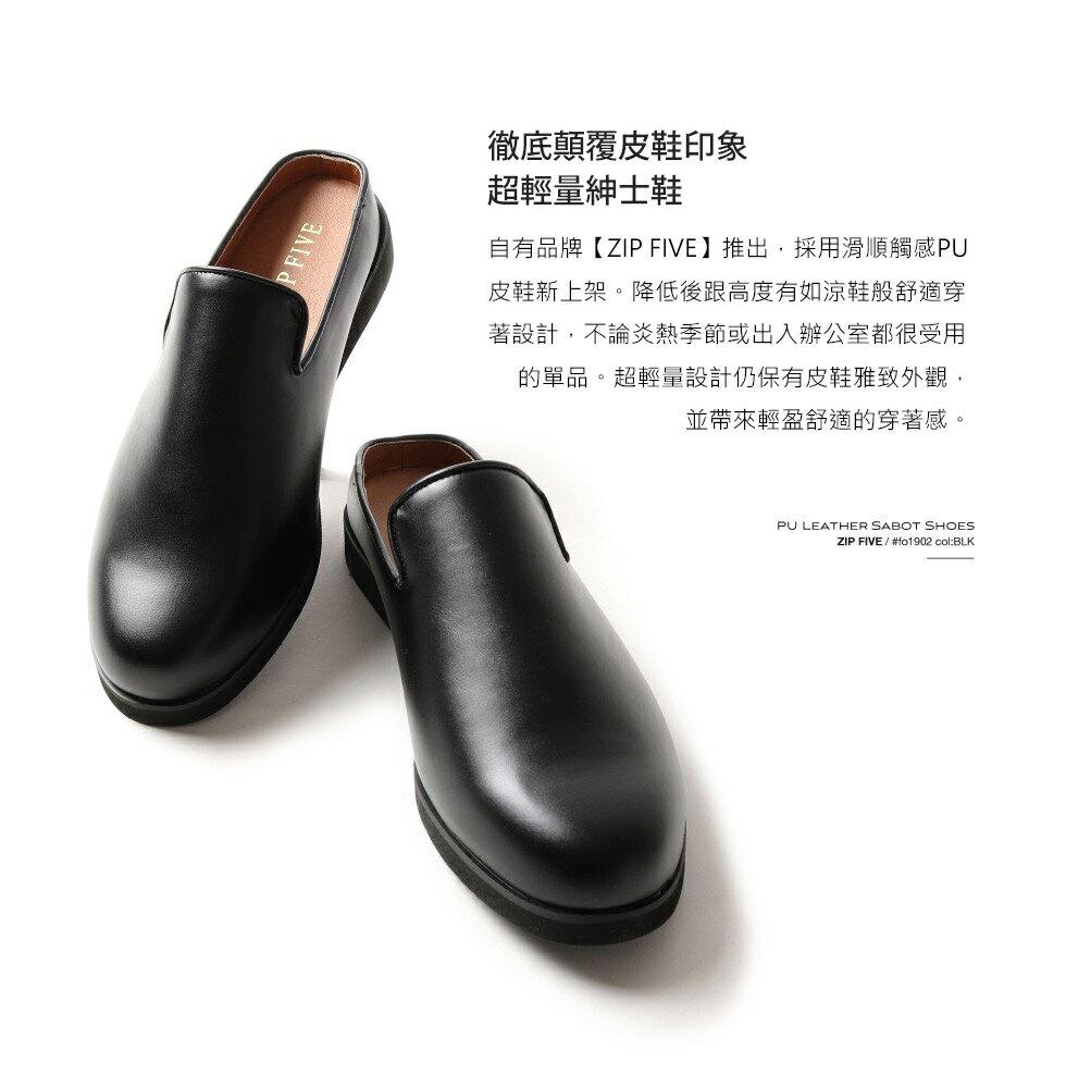 皮革紳士鞋 懶人 8
