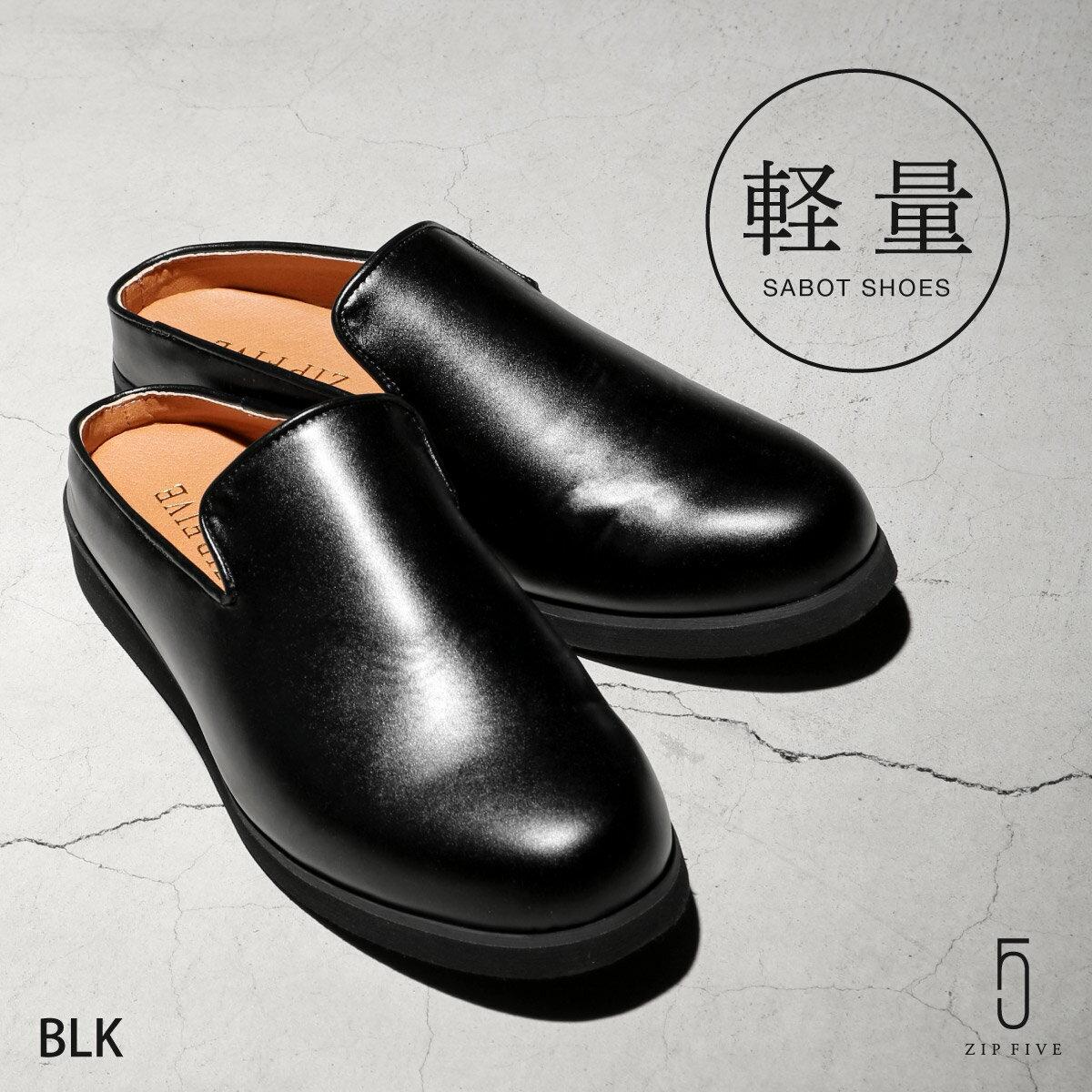 皮革紳士鞋 懶人 0