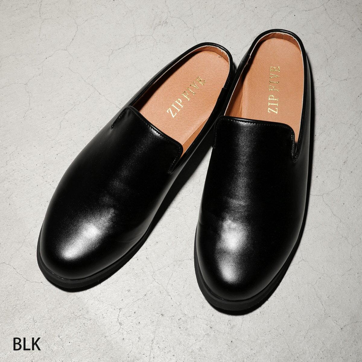 皮革紳士鞋 懶人 2