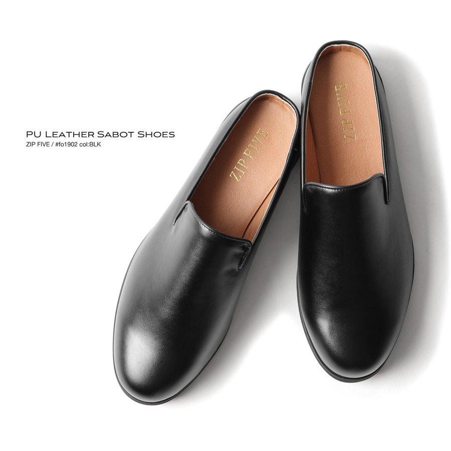皮革紳士鞋 懶人 6